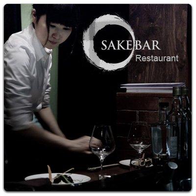 Sakebar - Le restaurant à mi-chemin entre la France et le Japon left
